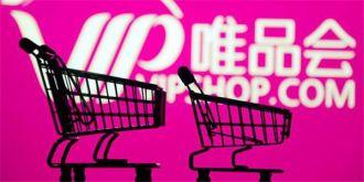 传唯品会北京分公司解散 回应:正常组织架构调整