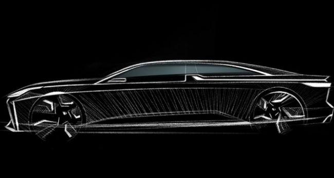 上海车展|汉腾全新概念车设计图曝光
