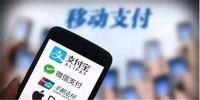 """中国银联:""""闪付""""被盗刷可快速获赔"""