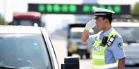 西安高速公路龟速车将受罚:低于规定时速20%罚两百记3分!