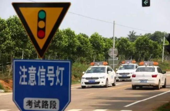 """公安部:6月1日起 小车驾驶证将""""全国通考"""" 分科目考试异地可办-阿里汽车"""