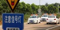 """公安部:6月1日起 小车驾驶证将""""全国通考"""" 分科目考试异地可办"""