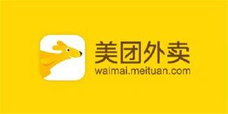 美团、饿了么等外卖平台被北京市场监管局要求进行自查整改