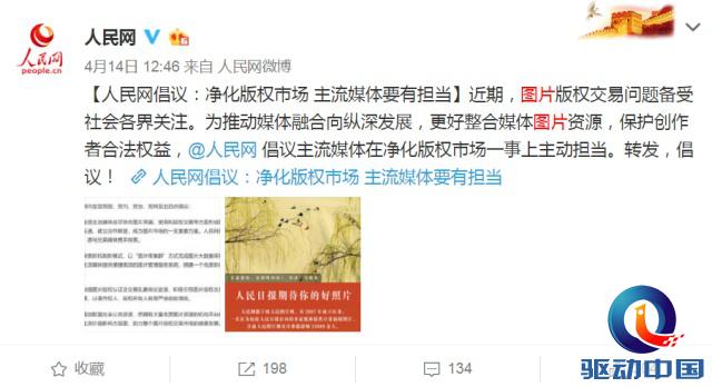 晚报丨鸿海否认郭台铭辞任董事长一职 陕西省消协回应奔驰女车主维权