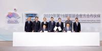 吉利发力智能化 2022年亚运会实现区域自动驾驶