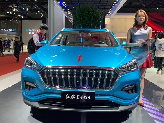 2019上海车展:紧凑型纯电动SUV红旗E-HS3亮相-阿里汽车