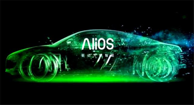阿里研发车载小程序,可通过语音、触控在线点餐