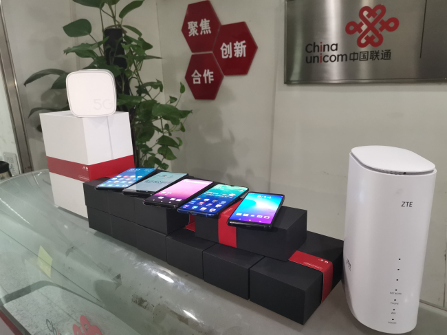 中国联通5G友好体验机到位,与12个品牌达成合作