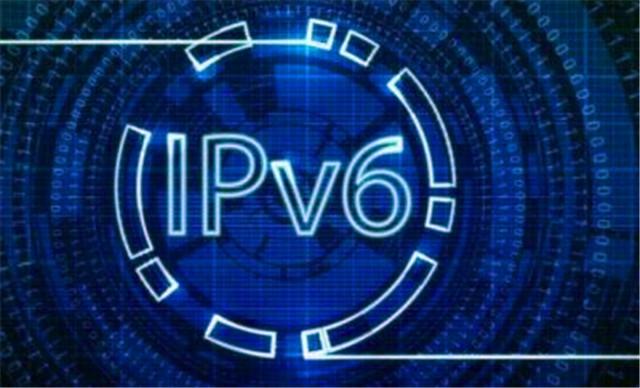 工信部:2019年开展中国IPv6网络就绪专项行动