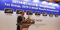 """2019年度第一批C-NCAP碰撞成绩发布 斯威G01""""喜获""""两星"""