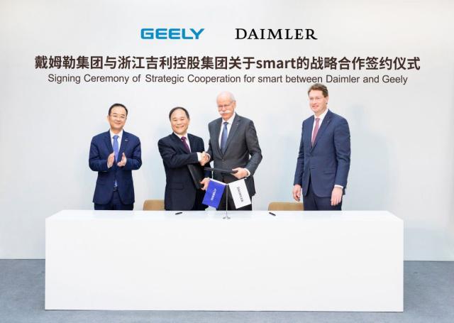 """""""郎有情,妾有意""""吉利接盘Smart品牌50%股份有何价值?"""