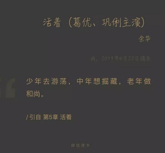 QQ截图20190423151858