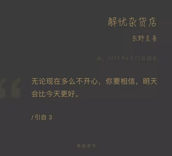 QQ截图20190423152108