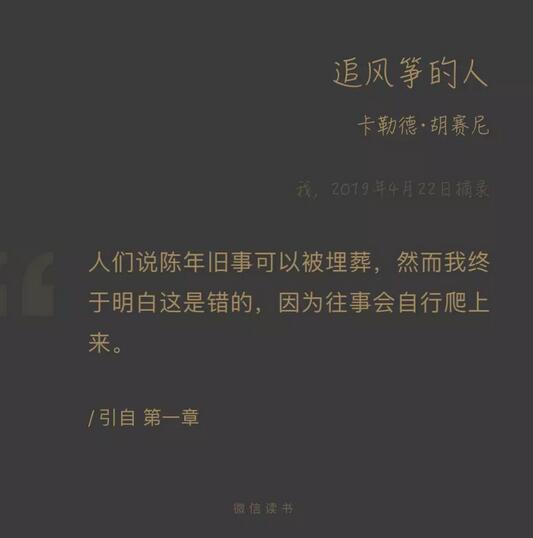 QQ截图20190423152224