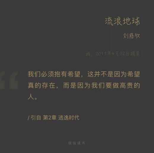 QQ截图20190423152459