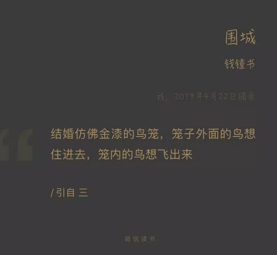 QQ截图20190423153033