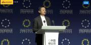 """马云:企业家是经济领域中的""""探险家"""""""