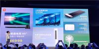 驱动中国晚报丨三星回应推迟Galaxy Fold上市 小米电视2019春季新品发布会召开