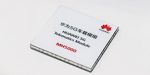 华为发布全球首款5G汽车通讯硬件  预计下半年开始商用