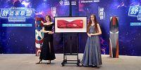 44秒净化20秒制冷,海信舒适家空调北京展示硬实力