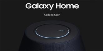 三星Galaxy Home Mini遭曝光?但什么时候上市是个问题