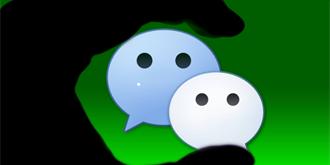 """微信朋友圈可设置""""仅一个月可见"""" 你会选择使用吗?"""