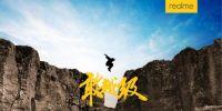 升降or水滴? 官微暗示Realme X会本月中旬在北京发布