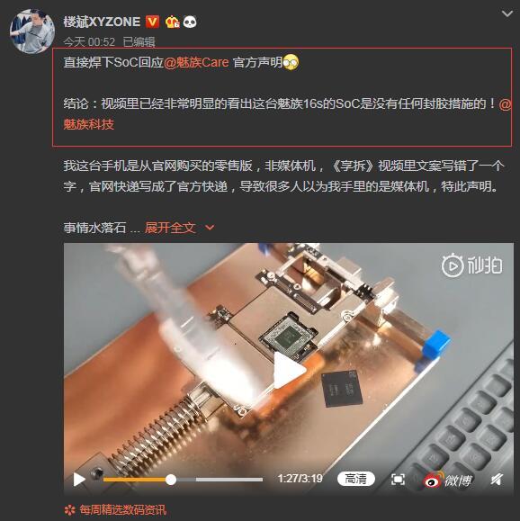 QQ截图20190508155046