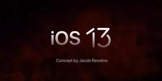 加速淘汰老机型!iOS13升级计划出炉:最经典机型确认被抛弃