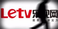 驱动中国晚报丨视觉中国早间开盘大涨近8%  乐视网今日起暂停上市