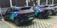 """小鹏汽车推出网约车业务""""有鹏出行"""" 将在广州市率先运行"""