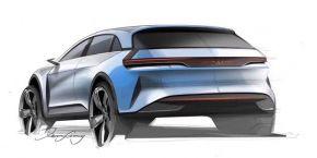 5月20日召开新品牌发布会  广汽蔚来发布旗下首款车型预告图