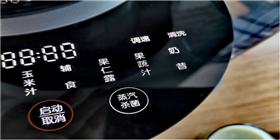 九阳不用手洗破壁机Y88评测:美好生活,告别手洗