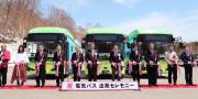 立足于全球化发展  比亚迪电动大巴驶入日本尾濑国立公园