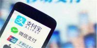 """网易支付上线跨境收款服务 跨境支付领域或成""""新战场"""""""