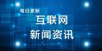 驱动晚报|中芯国际从美国退市 ARM发布新芯片