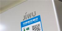 苏宁小Biu冰箱评测:大容量超能装,风冷无霜更贴心