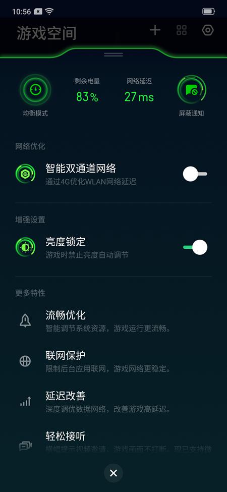 Screenshot_2019-05-29-10-56-34-91