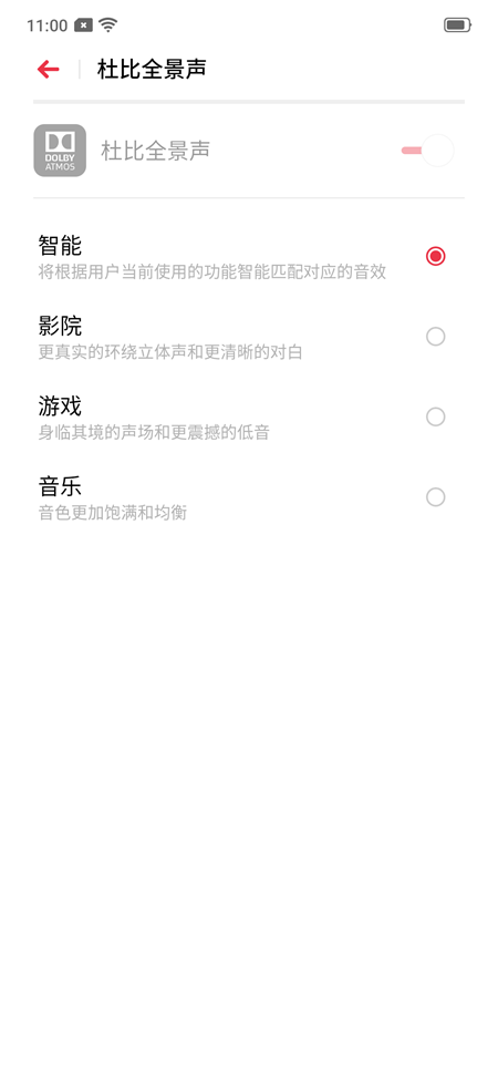 Screenshot_2019-05-29-11-00-00-93