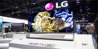 全球首款8K OLED电视正式开卖,首发预定23.36万元