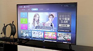 乐融Letv Y43评测:五大视频平台一站体验 年轻人蜗居的性价比首选
