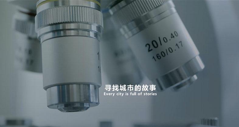 京东云城市故事