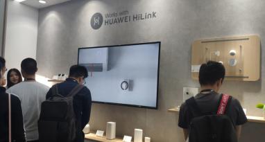 CES Asia 2019 :华为展台Hilink连接智慧生活