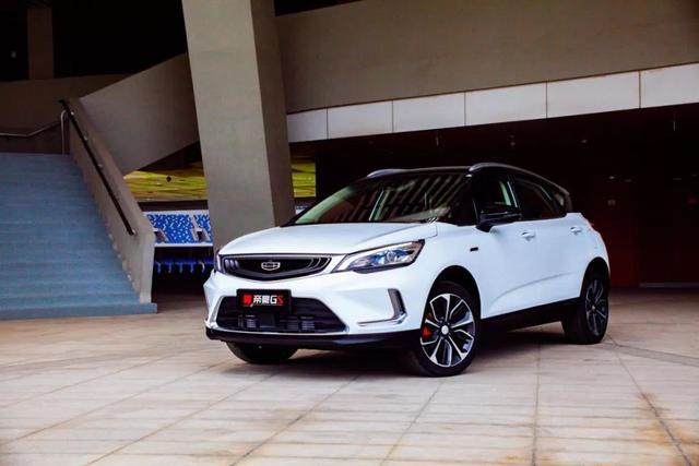 吉利新款帝豪GS将于本月底上市 双造型吸睛度颇高