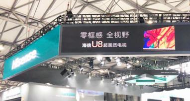 海信手机携重磅产品亮相CES Asia 2019