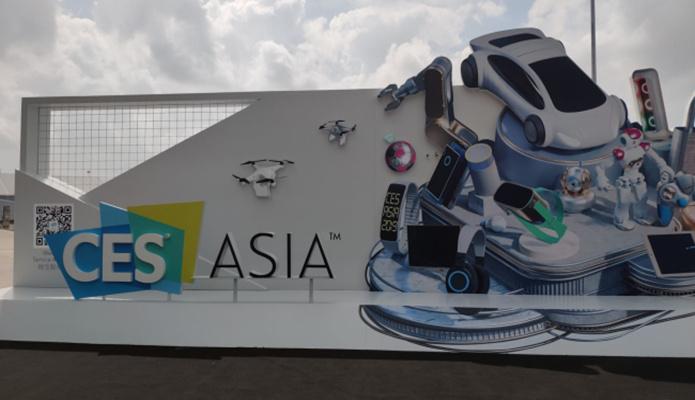 CES Asia 2019今日开幕,智能家居/人工智能/汽车重点关注