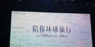 """499元起!新物种震撼上市!小米首款AI英语学习机""""小爱老师""""上线"""