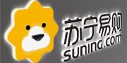 苏宁召开智能Biu+生态大会 全面赋能合作伙伴
