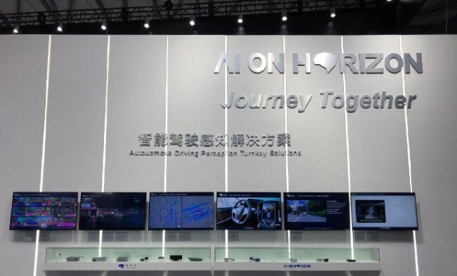 CES Asia 2019 :地平线带来智能驾驶新方案
