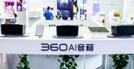 360参展CES Asia 2019大会 扫地机、AI音箱、智能摄像机多款新品亮相